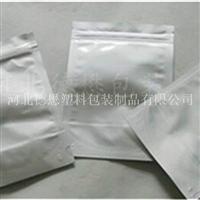 德懋电子通讯国防军工防静电铝箔袋(图)