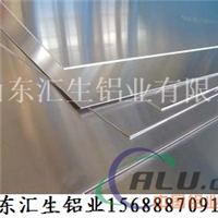 5052铝镁合金板