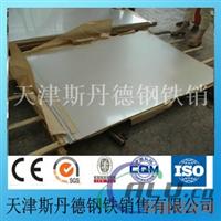 防绣铝板、5052合金铝板价格