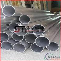 高品质6061-T6铝管 薄壁铝管 抛光氧化处理