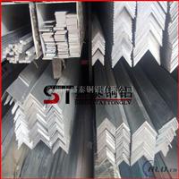 国标6061角铝 等边角铝 3030 盛泰厂家