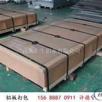超厚合金铝板价格