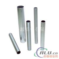 5052铝管,定制尺寸