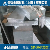 6061-T651铝排 规格齐全
