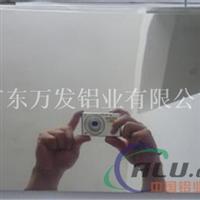 优质5052镜面铝板较新出厂价格