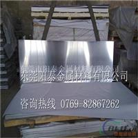 1060-o态铝板 1060铝板0.7mm