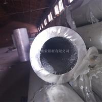 普通铝管,厚壁铝管