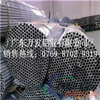 外径9mm内径5-7.5mm铝合金挤压管