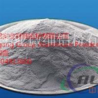 球形铝粉20微米(还原剂,用于提纯)