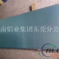 7005幕墙铝板  价格优惠
