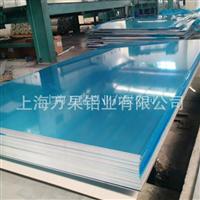 1系 3系5系铝板铝卷  铝中厚板  规格齐全