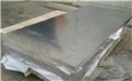 5052超长铝板现货批发