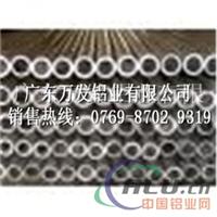 精密小铝管 外径10mm内径4-8mm铝合金管