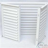 铝合金空调外机罩空调罩尺寸规格专业定做