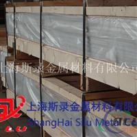 AC4A铝板厂家