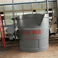 八环机械专业生产铸造机械专用铝水包
