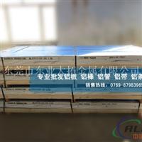 进口6063铝板含税价格