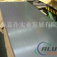 A6005铝合金【价格】A6005铝板