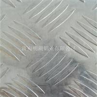 买防滑铝板、铝板 请到济南明湖铝业
