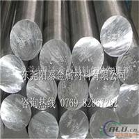 1060铝棒 纯铝铝棒 小直径铝棒