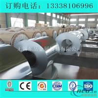 3003H24铝板价格多少钱一吨