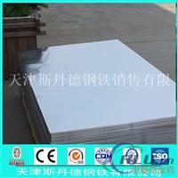 5754防锈铝板价格