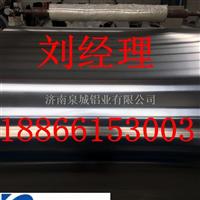 铝卷铝板规格齐全ˉ保温防腐防锈铝皮