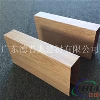 直供木纹型材铝方通生产厂家