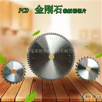 硅酸钙板金刚石锯片300x3.2x30x60
