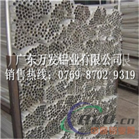 国标超细铝管Φ6.35内径3-3.7mm小规格铝管
