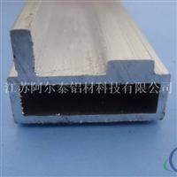 鋁異型材廠家 開模定制 可定做各種規格型材