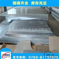 2024硬质铝合金中厚板 2024铝棒密度是