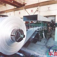 防腐保温合金铝卷、防锈耐腐蚀合金卷板
