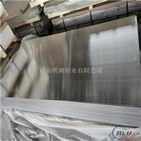 优质5052铝板 5052优质铝板 5052供货商