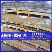 2024硬铝板 2024铝排销售