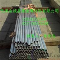 6061优质无缝铝管九江6061厚壁铝管,