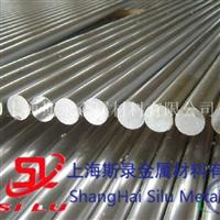 AlN30铝棒用途