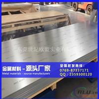 1100氧化铝板 1100铝排