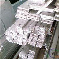 电工用铝排价格_电工用铝排