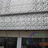 镂空雕花铝单板 艺术镂空雕花铝单板