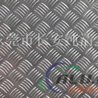 1100五条筋防滑铝板 喷涂彩镜铝板