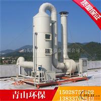青山环保锅炉除尘器