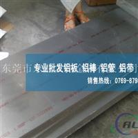 进口2A06铝板强度性能