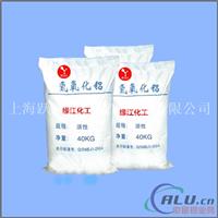 氢氧化铝(工业级)