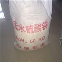 日化洗涤厂用元明粉