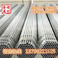 5083铝合金铝管批发报价 现货供应