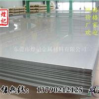 2011铝合金铝板化学成分 性能用途