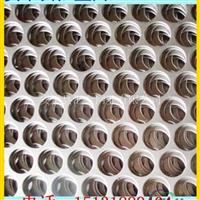 雄安新区铝板冲孔网