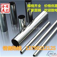 6063铝合金铝管性能用途 批发报价