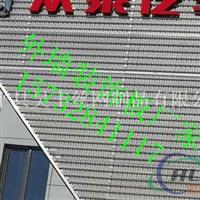 外墙装饰冲孔铝板网 众泰4s店幕墙铝板